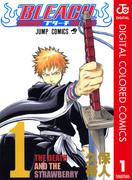 【全1-65セット】BLEACH カラー版(ジャンプコミックスDIGITAL)