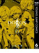 【6-10セット】DOGS / BULLETS & CARNAGE(ヤングジャンプコミックスDIGITAL)