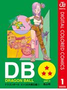 【全1-7セット】DRAGON BALL カラー版 ピッコロ大魔王編(ジャンプコミックスDIGITAL)