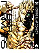 【6-10セット】テラフォーマーズ(ヤングジャンプコミックスDIGITAL)