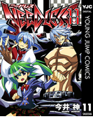 【11-15セット】NEEDLESS(ヤングジャンプコミックスDIGITAL)