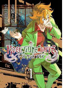 【全1-4セット】ROSE GUNS DAYS Season1(ガンガンコミックスJOKER)