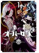 【全1-5セット】オーバーロード(角川コミックス・エース)