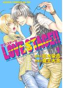 【全1-6セット】LOVE STAGE!!(あすかコミックスCL-DX)