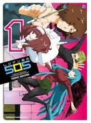 【全1-3セット】レジデン都市505(角川コミックス・エース・エクストラ)