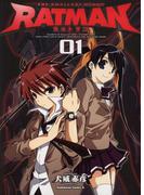 【全1-12セット】RATMAN(角川コミックス・エース)