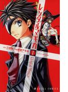 【全1-5セット】レンタルマギカ(あすかコミックス)