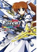 【全1-4セット】魔法戦記リリカルなのはForce true colored(角川コミックス・エース)
