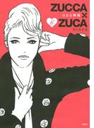 【6-10セット】ZUCCA×ZUCA