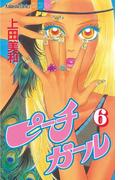 【6-10セット】ピーチガール