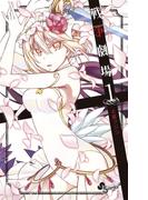 【全1-3セット】戦争劇場(少年サンデーコミックス)