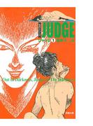 【全1-2セット】ジャッジ(アクションコミックス)