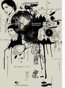 【全1-2セット】ブラステッド(ビームコミックス(ハルタ))