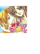 【全1-12セット】純愛DASH!(ミッシィコミックス恋愛白書パステルシリーズ)