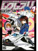 【全1-3セット】レクレスV(バーズコミックス)