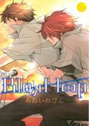 【1-5セット】Blood loop(ルチルコレクション)