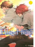 【6-10セット】Blood loop(ルチルコレクション)