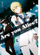 【1-5セット】Are you Alice?(ZERO-SUMコミックス)