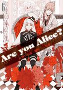 【6-10セット】Are you Alice?(ZERO-SUMコミックス)