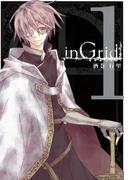 【全1-2セット】inGrid(ZERO-SUMコミックス)