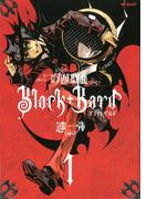 【全1-3セット】吟遊戯曲BlackBard(ジーンシリーズ)