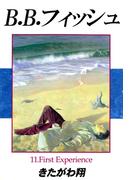 【11-15セット】B.B.フィッシュ