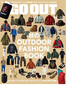 OUTDOOR STYLE GO OUT 2015年11月号 Vol.73(GO OUT)