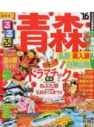 るるぶ青森 弘前奥入瀬白神山地 '16