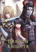 DRAGON KNIGHTS【単話版】 (3)(ROOTLADY Comics)