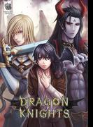 DRAGON KNIGHTS【単話版】 (4)(ROOTLADY Comics)