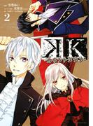K ―カウントダウン―(2)