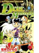 デュエル・マスターズ 9(てんとう虫コミックス)