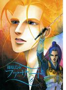 ファサード(6)(WINGS COMICS(ウィングスコミックス))