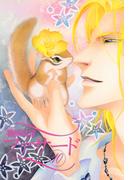 ファサード(10)(WINGS COMICS(ウィングスコミックス))