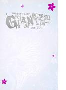 ナイトメア公式ツアーパンフレット 2010 Request of GIANIZM the Tour