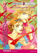 愛のない結婚 セレクトセット vol.3(ハーレクインコミックス)