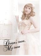 【ナレーション付】Dream's town  my town