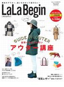 LaLaBegin (ララビギン) 2015-2016 WINTER(Begin)