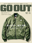 OUTDOOR STYLE GO OUT 2015年12月号 Vol.74