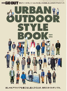 GO OUT特別編集 URBAN OUTDOOR STYLE BOOK 2015-2016(GO OUT)
