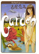 Garden(Cue comics)