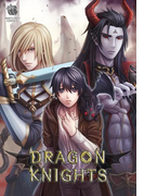 DRAGON KNIGHTS【単話版】 (11)(ROOTLADY Comics)