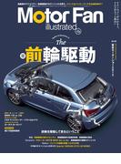 Motor Fan illustrated Vol.110(Motor Fan別冊)