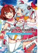 Tokyo 7th シスターズ 電撃コミックアンソロジー(電撃コミックスNEXT)