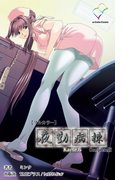 【フルカラー】夜勤病棟 Karte.6 Complete版(e-Color Comic)