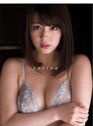 【期間限定価格】yurina