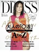 DRESS 2016年1月号