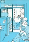 【全1-2セット】マチキネマ(Next comics(ネクストコミックス))