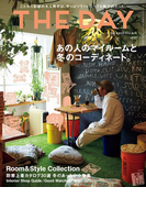 THE DAY No.14 2015 Winter Issue(サンエイムック)