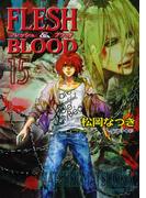 FLESH & BLOOD15(キャラ文庫)